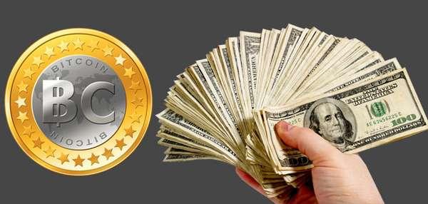 btc и доллары