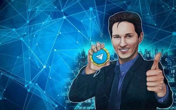 криптовалюта Павла Дурова