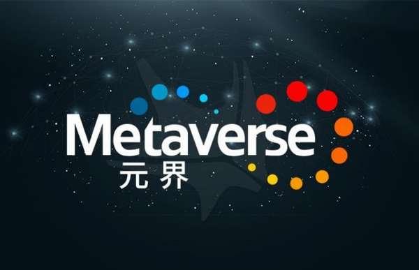 криптовалюта Metaverse (ETP)