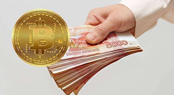 вывод больших сумм криптовалюты в реальные деньги