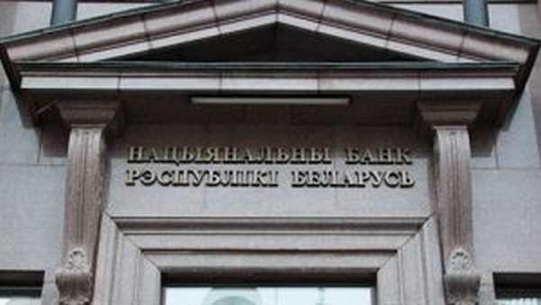 Первая белорусская криптовалюта кто создал Талер и как его майнить