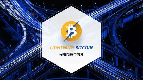 криптовалюта LBTC, что это