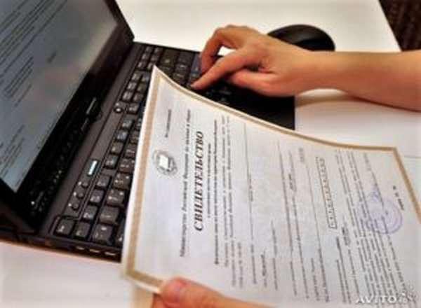 Счет в банке для ИП и ООО