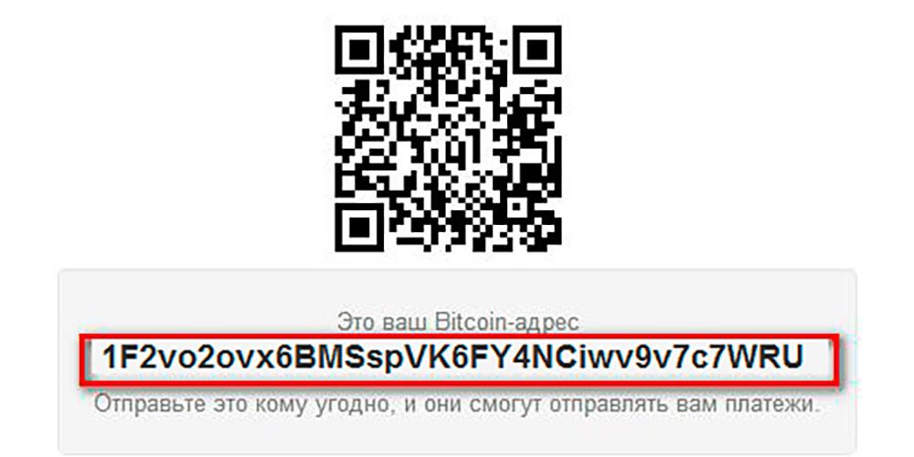 Как завести кошелек для криптовалюты: подробная инструкция