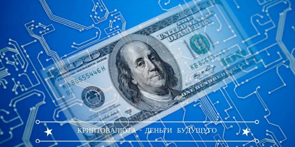 Преимущества и перспективы валюты Cyder (CYDER)