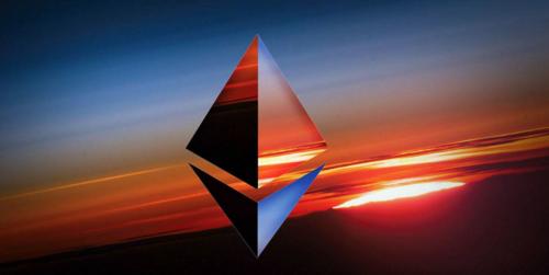 Цена Ethereum на сегодня