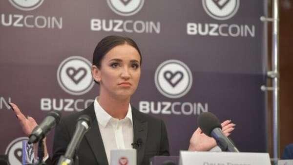 сколько стоит криптовалюта Бузкоин
