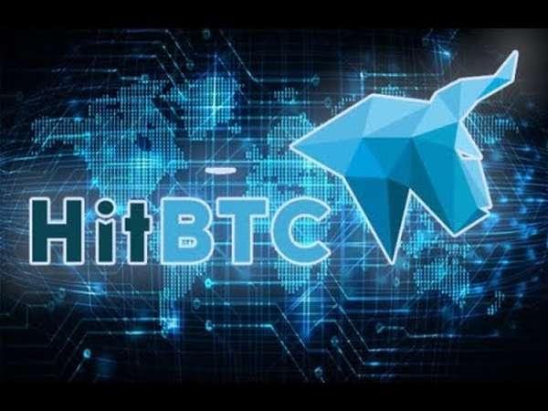 HitBTC криптовалюта