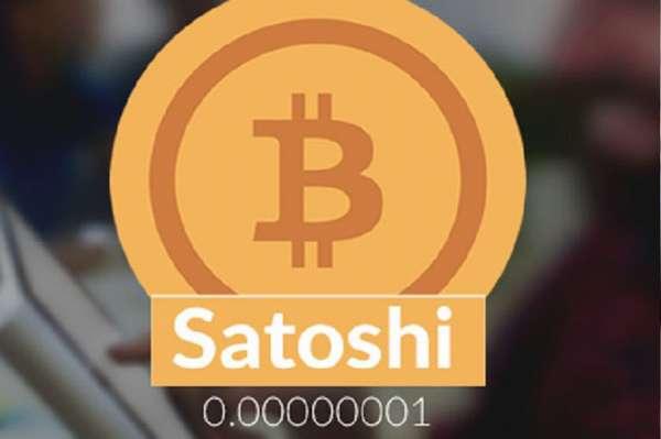 сколько в биткоине сатоши, калькулятор