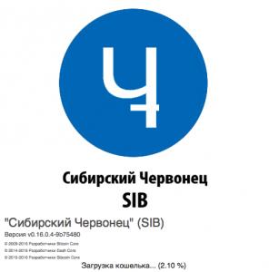 Курс и майнинг криптовалюты Sibcoin сибирского червонца