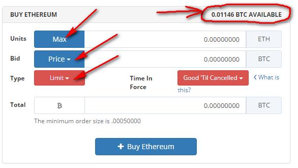 биржа криптовалют bitrix