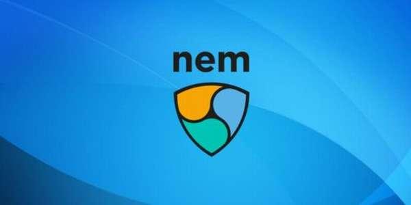 криптовалюта NEM, прогноз на 2018 год