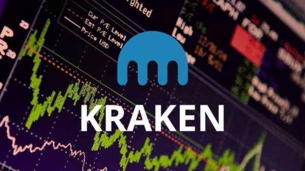 сайт биржи криптовалют Kraken