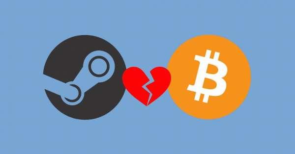 криптовалюта Steam в 2018 году