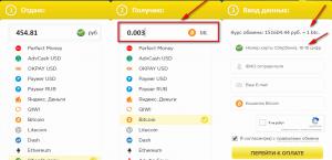 3 способа пополнить кошелек Bitcoin через платежную систему Qiwi