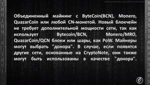 Обзор Fantomcoin где купить, как хранить и майнить криптовалюту