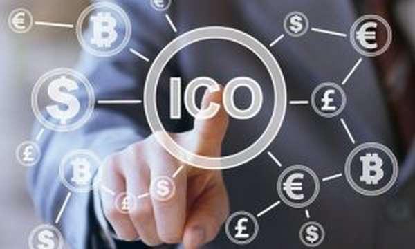 ICO проекты что это такое и в чём их смысл?