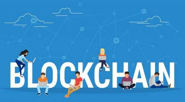 как работает блокчейн технология