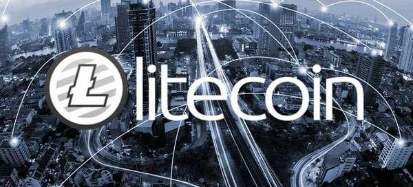 Litecoin (LTC) прогноз на 2018 год