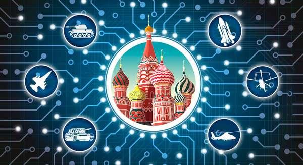 главные блокчейн новости в России