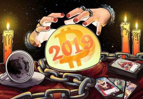 что будет с биткоином в 2019 году, прогноз
