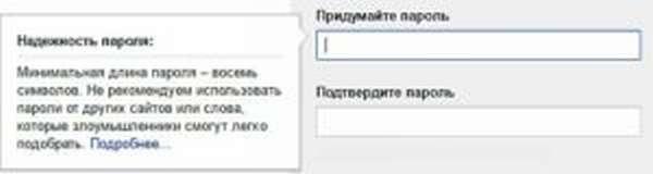Создаем почтовый ящик на Gmail