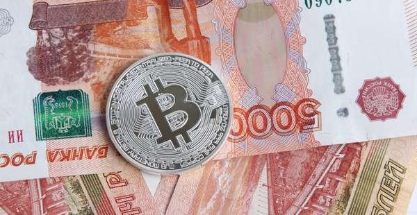 как вывести криптовалюту в реальные деньги Binance