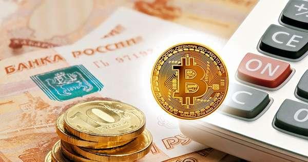 как обналичить криптовалюту в России