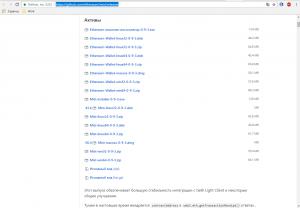 Добываем Эфириум на видеокартах Nvidia с помощью оптимизированного майнера