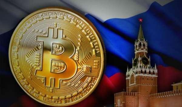 как обналичить биткоины в России легально