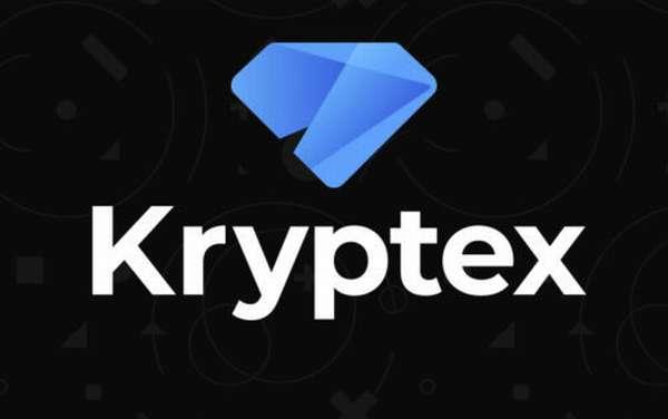 программа Криптекс майнинг