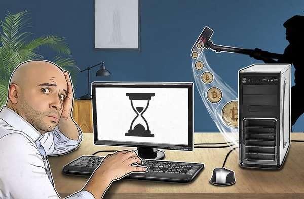 защита от майнинга криптовалюты