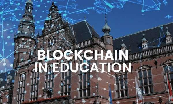 блокчейн технология в образовании простыми словами