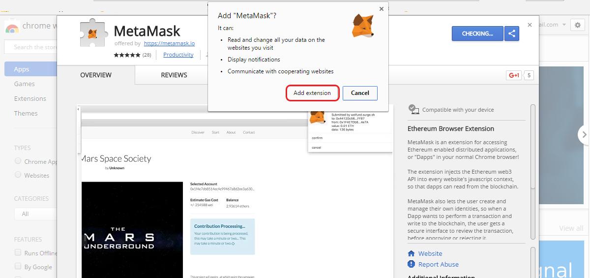 Обзор кошелька MetaMask подробное руководство по использованию