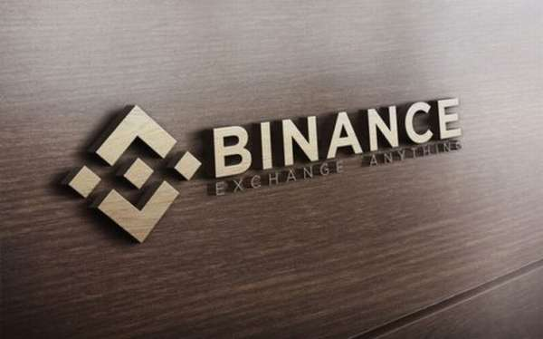 биржа криптовалют Бинанс, вход