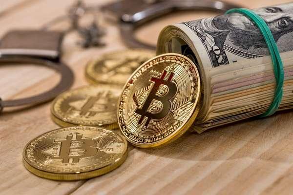 как выглядит криптовалюта биткоин