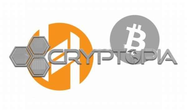 биржа криптовалют Криптопия, отзывы