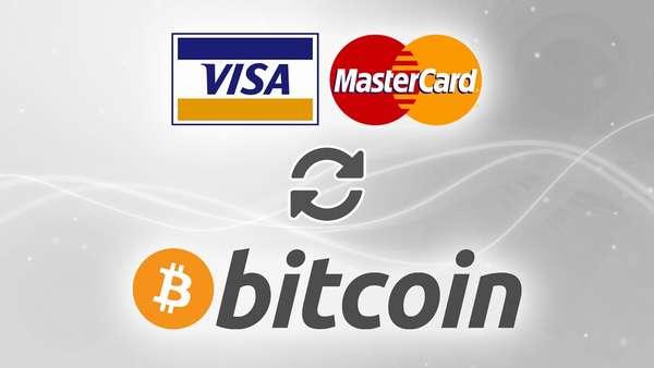 как вывести криптовалюту на карту