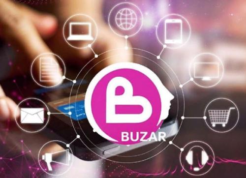 Бузова создала собственную криптовалюту Бузкоин