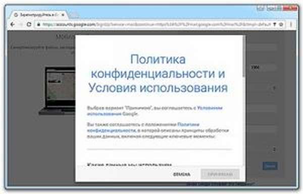 Gmail регистрация почты