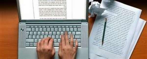Заработок на статьях: основные правила успешной работы