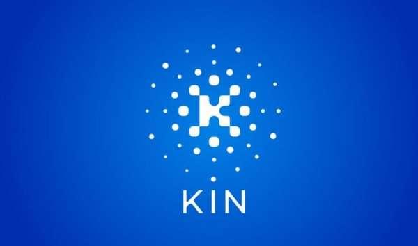 Криптовалюта Kin (KIN)