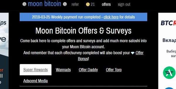Луна: обзор крана для заработка Биткоина и других популярных криптовалют