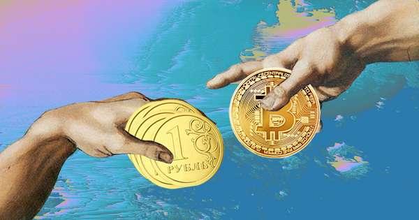 инструкция, как продать криптовалюту за рубли