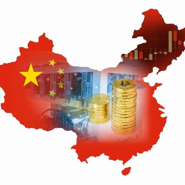 новая китайская криптовалюта в 2018 году