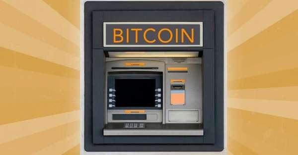 Банкоматы Биткоин