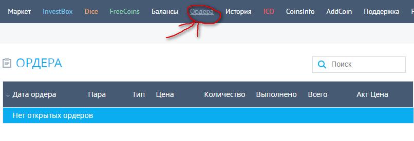 https yobit net ru