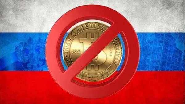 законопроект о запрете криптовалюты в 2018 году (