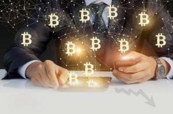 Будущее блокчейна в банковской системе готовы ли банки принять новшества?