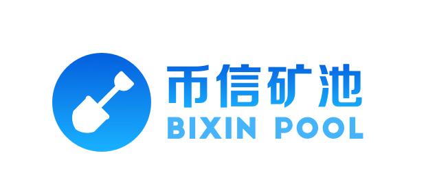 bixin pool